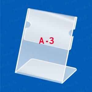 Porta Afiche Horizontal A3