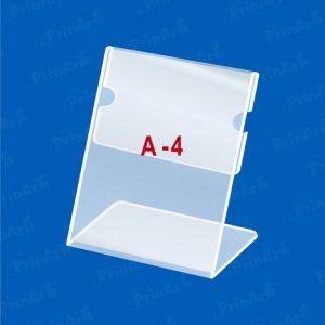 Porta Afiche Horizontal A4