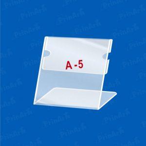 Porta Afiche Horizontal A5
