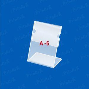 Porta Afiche A6 Horizontal